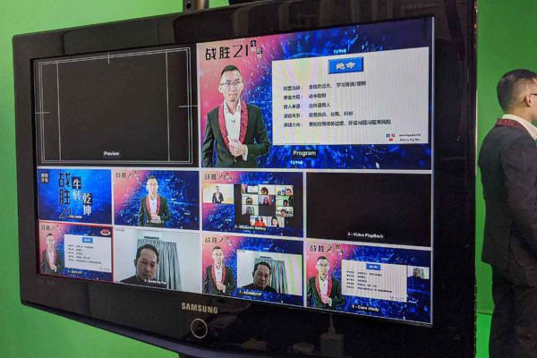 AEM-virtual-event-shu-zi-class-streaming-of-lessons-on-zoom-virtual-event-event-company